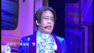 №1.⊙[好痕]⊙ (好人) ∷側田⌒林敏驄∷§∵ MP3