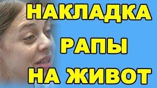 20 НОЯБРЯ - ДОМ 2 НОВОСТИ И СЛУХИ  (ondom2.com)