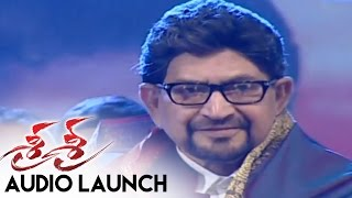 Super Star Krishna 50 Years Celebrations At Sri Sri Audio Launch || Krishna, Vijaya Nirmala