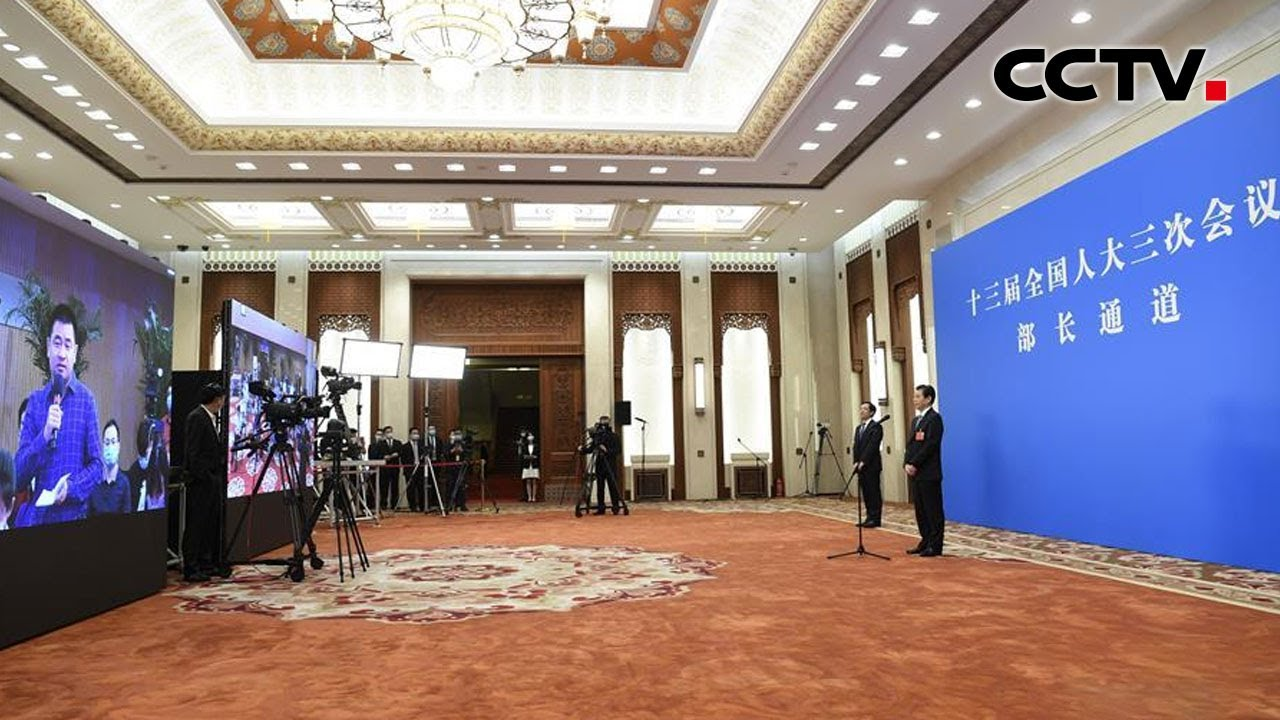 "《2020年全國兩會第二場""部長通道""》Ministers meet the press via video conference 20200525 | CCTV中文國際 - YouTube"