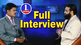 Br Shafi  1Tv news Full interview With Br Shafi