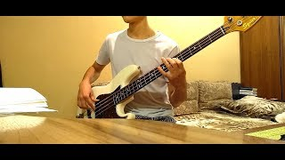 For 5 string bass guitar. Done by ear. Check out my profile for mor...