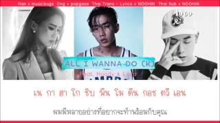 [Thai sub] Jay Park x Hoody x Loco - All I Wanna Do [K] thumbnail