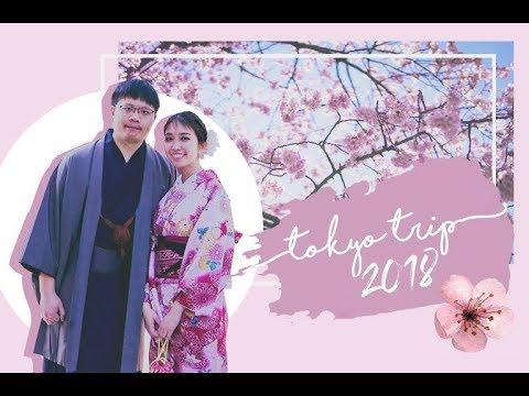Tokyo Travel Diary | 2018