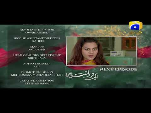 Aik Thi Raniya Episode 15 Teaser | Har Pal Geo