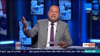 بالورقة والقلم - القبض علي الشيخ الحفناوي دجال الفنانيين للشهرة ولجلب الحبيب