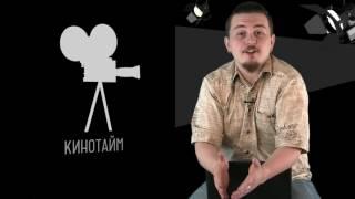 Кинотайм / Выпуск №18 (Человек – швейцарский нож, Эш против Зловещих мертвецов, Битлджус)