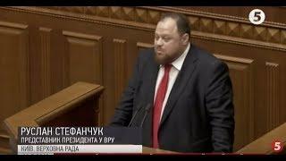 Рада вдруге провалила звільнення Клімкіна / включення
