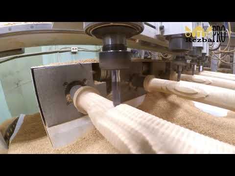 TimeLapse - производство мебельных ножек на четырех осевом станке с ЧПУ
