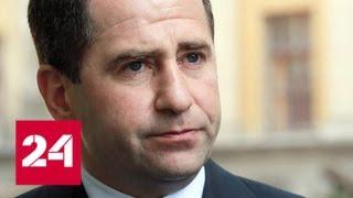 Москва ответила на критику российского посла в Минске - Россия 24