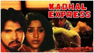"""Kadhal Express"" | Full Tamil Movie | Vanithasree, Rani, Mukharji"