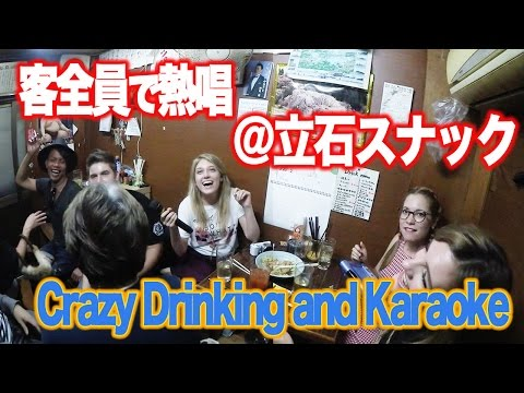 Drinnking and Karaoke at Old Bar