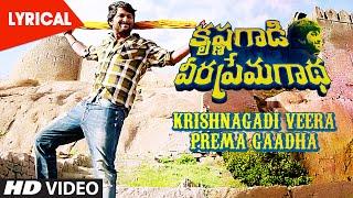Krishnagadi Veera Prema Gaadha Lyrical Video Song | KVPG | Nani, Mehr Pirzada | Kvpg Songs