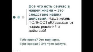 Светлана Гончарова: проактивная мама :) || Как стать проактивной мамой?