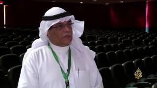 هذا الصباح-15 عرضا مسرحيا بمهرجان جامعة الملك عبد العزيز