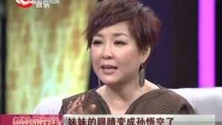 钟丽缇Christy Chung:家有小天使 现在很幸福!