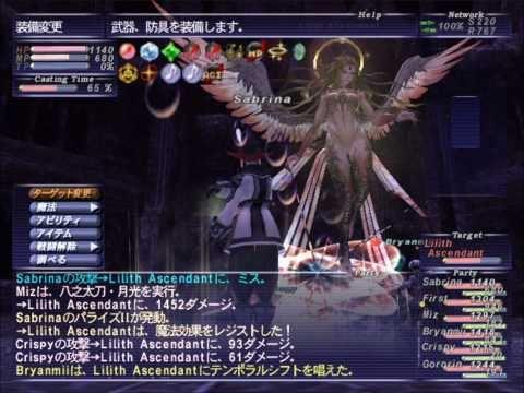 【FF11】 アルタナの神兵 ミッション51 翼もつ女神 ラストバトル