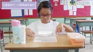 Publication Date: 2020-06-02 | Video Title: 聖公會李兆強小學  復課防疫注意事項