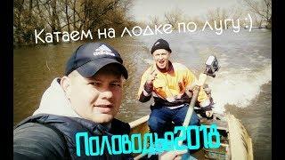 видео Отдыхаем в русской бане в Воронеже