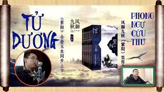 Truyện Tử Dương - Chương 403-406. Tiên Hiệp Cổ Điển, Huyền Huyễn Xuyên Không
