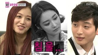 We Got Married, Jin-woon, Jun-hee(7) #10, 정진운-고준희(7) 20130323
