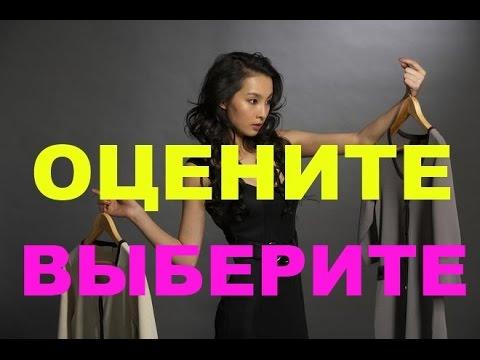 Купить женскую одежду и купить женскую одежду в интернете - можно здесь