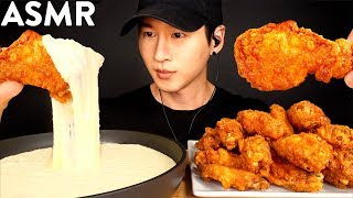 ASMR STRETCHY CHEESE &amp CHICKEN WINGS MUKBANG (No Talking) COOKING &amp EATING SOUNDS  Zach Choi ASMR