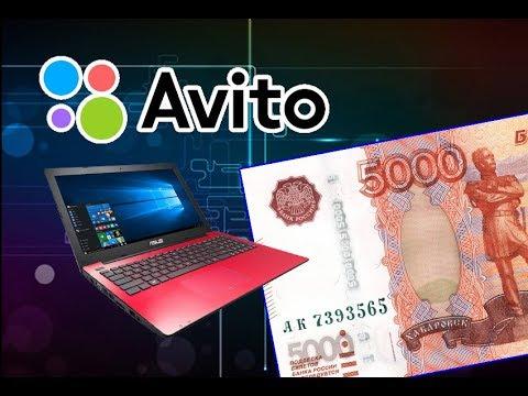 Типичный нетбук за 5000 рублей - Приключения с АВИТО