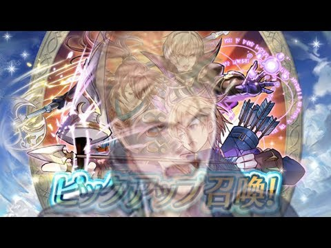 New Summon Banner and Infernal Lloyd? NO THANK YOU - Fire Emblem Heroes