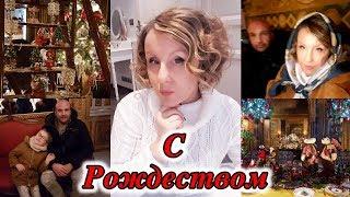 С Рождеством Христовым!!🎄 Магическое Видео. Это волшебно! Svetlana ФРАНЦИЯ