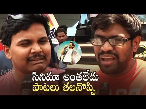 Krishnarjuna Yuddham Movie Public Talk | Nani Fans Disappointed | Manastars