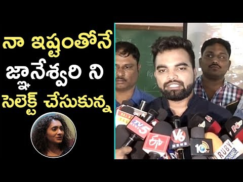 Anchor Pradeep Shocking Facts About Gnaneswari And Pellichoopulu | Pradeep Machiraju | icrazy media
