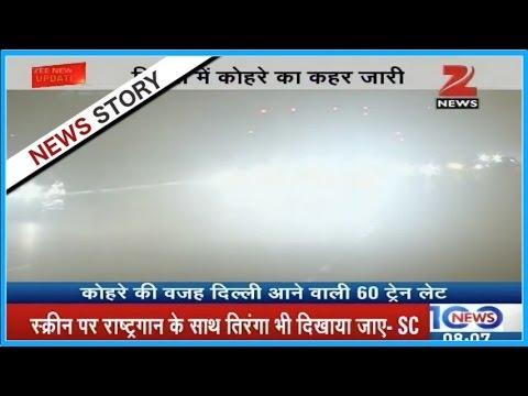 Dense fog engulfs Delhi, flight operations affected
