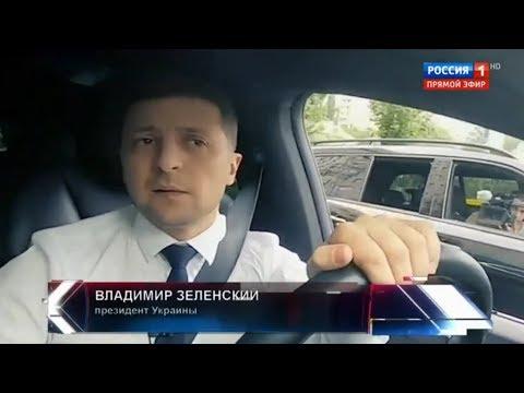 Владимир Зеленский записал видео за рулем Tesla