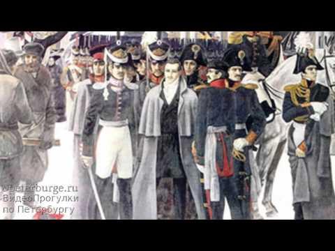 Видео Династический кризис 1825 divided