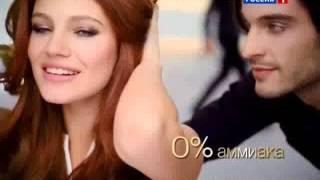 """Реклама, анонс и начало """"Вести-Москва"""" (Россия-1, 04.02.2014)"""