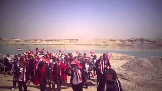 See video what they have done his garage Women Heart Association in New Suez Canal