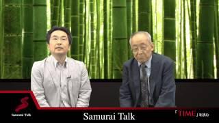 「TIMEを読む」 Samurai Talk SP 0803号