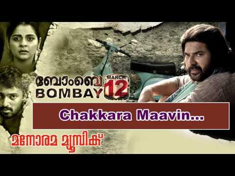 Chakkara Maavin (Male) | Bombay March 12