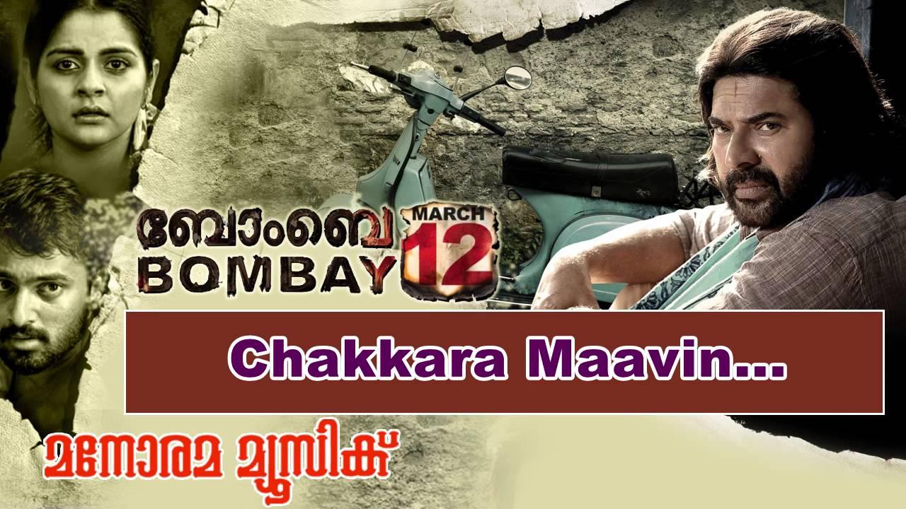 chakkara maavin mp3