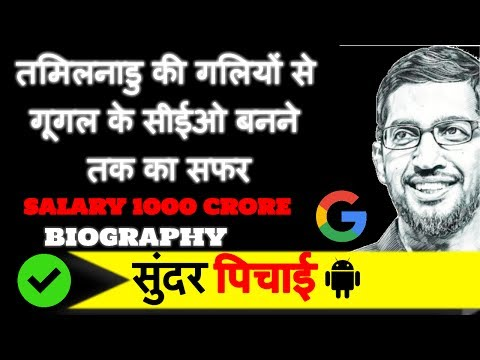 Sundar Pichai Biography in Hindi | Inspiring Journey to Become Google's CEO | Success Story