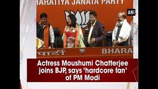 Actress Moushumi Chatterjee joins BJP, says 'hardcore fan' of PM Modi