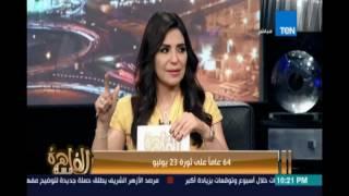 أحمد حسن أمين الحزب الناصري : ثورة 23 يولو أعادت بناء المجتمع المصري والقومية العربية