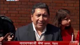 नेकपा सचिवालय बैठक - NEWS24 TV