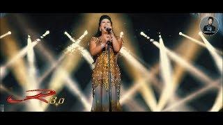 [720p HD REMASTERED] - R3.0 Concert  What Kind Of Fool Am I REGINE VELASQUEZ (Oct  22, 2017)