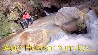 Aao Huzoor tumko | Balbir Singh | Hawaiian Guitar Instrumental | Studio Octave Productions | 2016 |