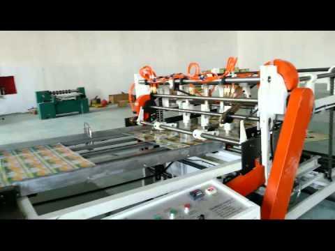 tin cutting machine