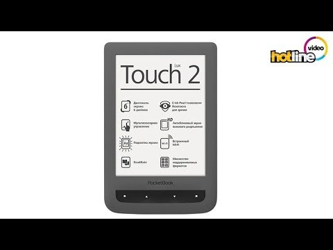 Обзор ридера PocketBook Touch Lux 2 (626)