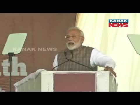 Full Speech of PM Narendra Modi In Vrindaban