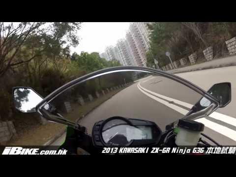 2013 Kawasaki ZX-636本地試騎